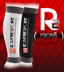 Compressport r2(race&recovery)